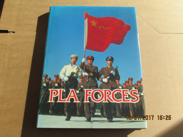 Image for PLA Forces First Edition