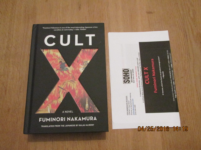 Image for Cult X  [ Unread First Impression Plus Publicty Letter ]