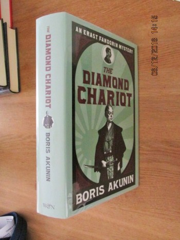 Image for The Diamond Chariot First Edition Hardback in Dustjacket