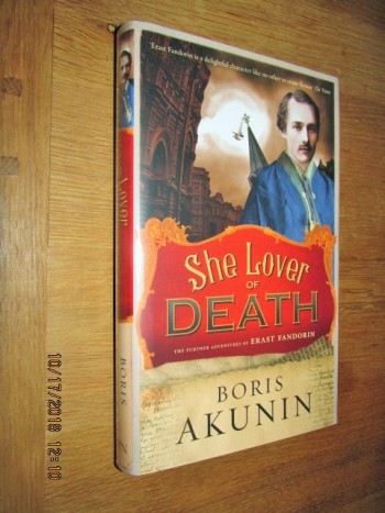 Image for She Lover Of Death First Edition Hardback in Dustjacket