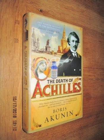 Image for The Death of Achilles First Edition Hardback in Dustjacket