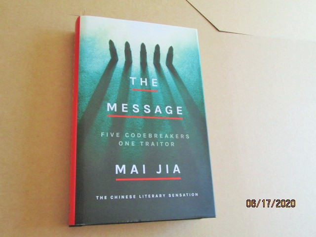 Image for The Message Unread first Edition Hardback in Dustjacket